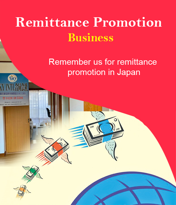 Remittance Promotion Business